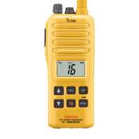 ICOM GM1600 GMDSS RADIO - GM1600-21K